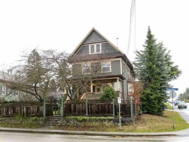 600 QUEENSBURY AVENUE, North Vancouver, BC